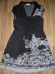 180 x 240 Продажа одежды для беременных б/у