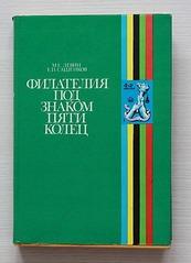 1280 X 1770 624.9 Kb Библиофилия (Коллекционирование Журналов и Книг)