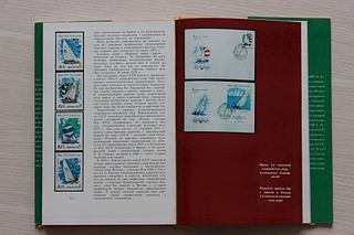 1920 X 1280 531.4 Kb 1280 X 1770 624.9 Kb Библиофилия (Коллекционирование Журналов и Книг)
