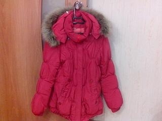 320 x 240 куртка для<BR>беременных