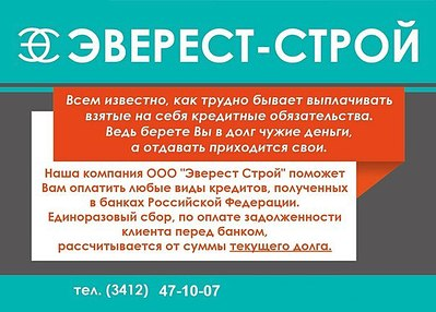 604 X 433  62.1 Kb Займы, кредиты, микрозаймы, помощь в получении кредитов, возврат комиссий - Визитки.