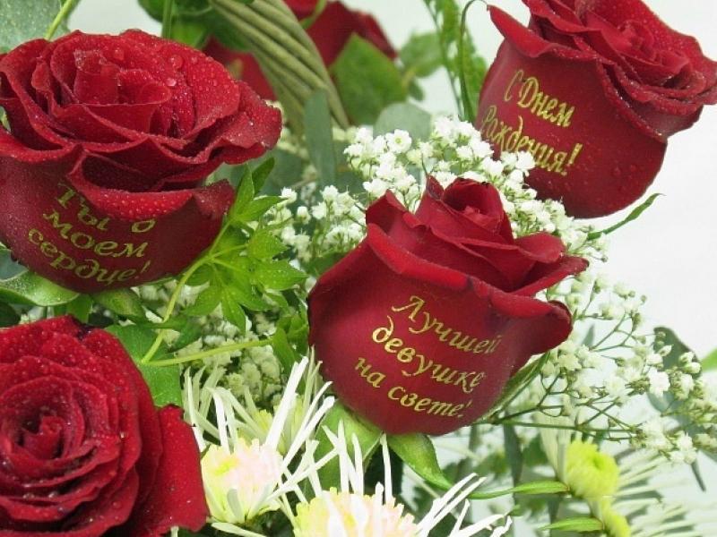 Открытки живые цветы найти подарок на 8 марта