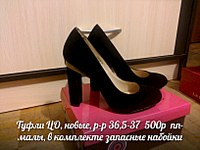 816 X 612 95.0 Kb ПРОДАЖА обуви, сумок, аксессуаров:.НОВАЯ ТЕМА:.