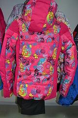 1920 X 2880 575.8 Kb 1920 X 2880 546.2 Kb Продажа одежды для беременных б/у