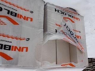 960 X 720 191.8 Kb Куплю бу плиты дорожные,фбс и перекрытия,газобетон (газоблок) автоклавный 1-ой кат.