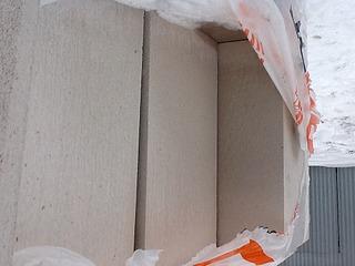 960 X 720 167.5 Kb 960 X 720 191.8 Kb Куплю бу плиты дорожные,фбс и перекрытия,газобетон (газоблок) автоклавный 1-ой кат.