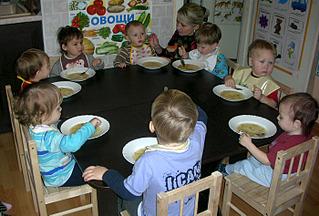 1400 X 945 1010.9 Kb Частные детские сады и развивающие центры