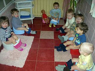 1500 X 1125 227.4 Kb 1300 X 775 967.6 Kb 1400 X 945 1010.9 Kb Частные детские сады и развивающие центры