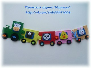 604 X 453 37.4 Kb Метрики, игрушки и развивашки