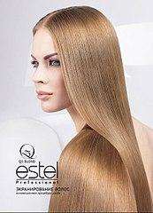 436 X 604 50.8 Kb 1280 X 851 159.8 Kb При окрашивании волос, образ в подарок! (причёска+макияж).