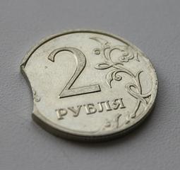1920 X 1806 120.0 Kb Браки монет