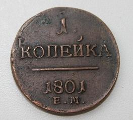 1920 X 1740 193.6 Kb 1920 X 1709 132.4 Kb 1920 X 1806 120.0 Kb Браки монет