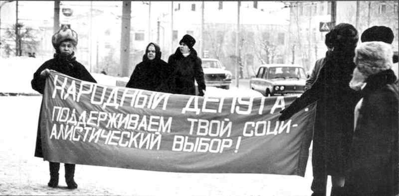 800 x 394 Как жил и развивался Ижевск