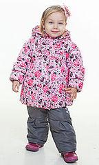 181 X 300 16.2 Kb 214 X 300 21.0 Kb детки.ру.детская одежда п/\*ей,ор*би-,ки*ко, до*нило в наличии с 56см до 164см!