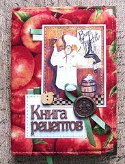 1324 X 1731 180.9 Kb Афиша Мастер Классов