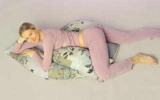 709 X 444 166.5 Kb 472 X 333 121.8 Kb 591 X 429 162.0 Kb 827 X 550 200.6 Kb подушки для беременных, для кормления.