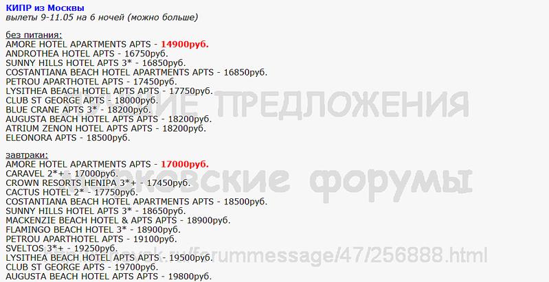 1056 X 543 67.5 Kb Предложения от туроператоров, специальные и просто интересные. Общая тема.