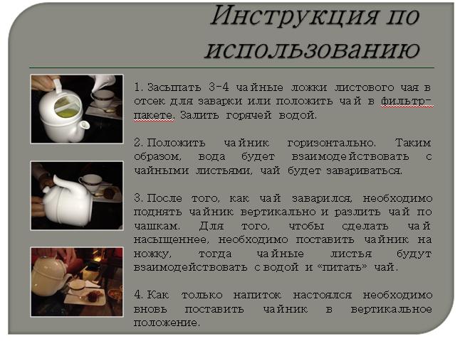 646 x 480 646 x 481 650 x 488 У САМОВАРА... чай,кофе,конфеты,варенье,сиропы.. = N2 сбор стоп 14.03.