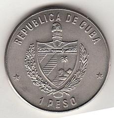 381 X 395 65.8 Kb 367 X 373 62.8 Kb иностранные монеты