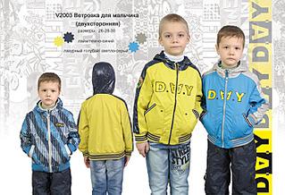 700 X 477 328.3 Kb детки.ру.детская одежда п/\*ей,ор*би-,ки*ко, до*нило в наличии с 56см до 164см!