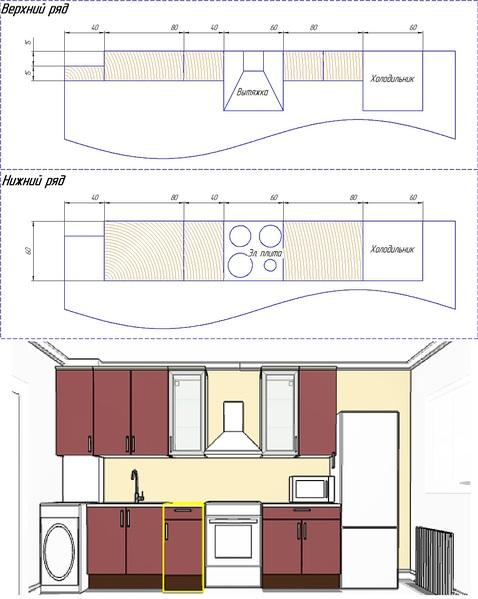 1816 X 2276 562.6 Kb Корпусная мебель любой сложности , Кухни , Шкафы-купе , свое производство