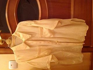 1920 X 1434 687.1 Kb 1536 X 2048 695.4 Kb 1536 X 2048 699.0 Kb Продажа одежды для беременных б/у