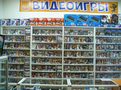 1280 X 960 418.6 Kb Компания 'ВСЁ для ВИДЕОИГР': Игровые Приставки, Видеоигры, Аксессуары. Продажа-Сервис