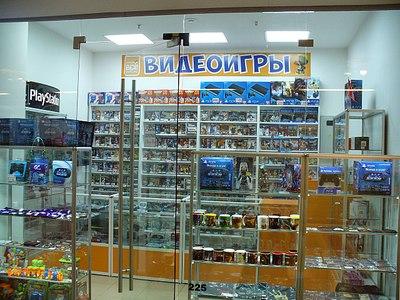 1280 X 960 345.0 Kb 1280 X 960 418.6 Kb Компания 'ВСЁ для ВИДЕОИГР': Игровые Приставки, Видеоигры, Аксессуары. Продажа-Сервис