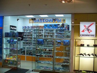 1280 X 960 292.4 Kb 1280 X 960 283.8 Kb 1280 X 960 345.0 Kb 1280 X 960 418.6 Kb Компания 'ВСЁ для ВИДЕОИГР': Игровые Приставки, Видеоигры, Аксессуары. Продажа-Сервис