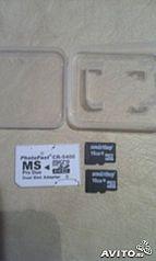 287 X 480  13.6 Kb ПРОДАМ/КУПЛЮ аксессуары и периферию для консолей (джойстики, карты, винты и т.д.)