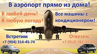 531 X 295 198.0 Kb Фирмы, магазины, услуги в Сарапуле. Только визитки.