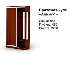 378 X 304 57.4 Kb 394 X 299 53.6 Kb Мебель от ПРОИЗВОДИТЕЛЯ. Фото.