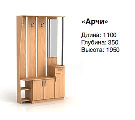 348 X 309 55.2 Kb 378 X 304 57.4 Kb 394 X 299 53.6 Kb Мебель от ПРОИЗВОДИТЕЛЯ. Фото.