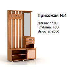 346 X 339 54.4 Kb 344 X 302 59.7 Kb Мебель от ПРОИЗВОДИТЕЛЯ. Фото.