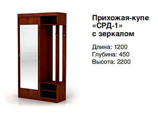 405 X 306 55.5 Kb 346 X 339 54.4 Kb 344 X 302 59.7 Kb Мебель от ПРОИЗВОДИТЕЛЯ. Фото.