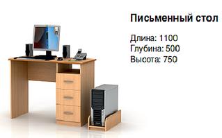 438 X 273 59.1 Kb Мебель от ПРОИЗВОДИТЕЛЯ. Фото.