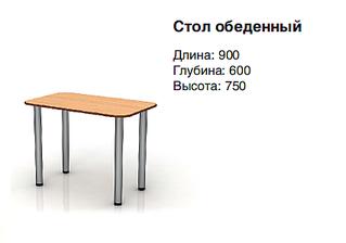 426 X 299 37.1 Kb 413 X 274 49.0 Kb 582 X 275 110.7 Kb 438 X 273 59.1 Kb Мебель от ПРОИЗВОДИТЕЛЯ. Фото.