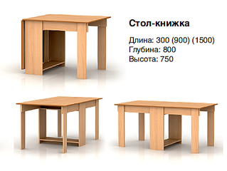 458 X 344 102.5 Kb 387 X 214 34.6 Kb Мебель от ПРОИЗВОДИТЕЛЯ. Фото.