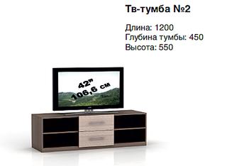 426 X 312 53.7 Kb 446 X 332 63.8 Kb Мебель от ПРОИЗВОДИТЕЛЯ. Фото.