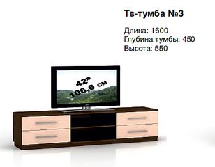 442 X 344 69.8 Kb 426 X 312 53.7 Kb 446 X 332 63.8 Kb Мебель от ПРОИЗВОДИТЕЛЯ. Фото.