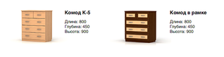 865 X 220 70.3 Kb 816 X 193 89.3 Kb Мебель от ПРОИЗВОДИТЕЛЯ. Фото.