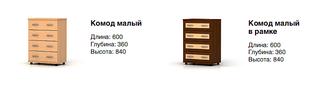 813 X 221 67.4 Kb 865 X 220 70.3 Kb 816 X 193 89.3 Kb Мебель от ПРОИЗВОДИТЕЛЯ. Фото.