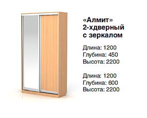 396 X 319 53.5 Kb Мебель от ПРОИЗВОДИТЕЛЯ. Фото.