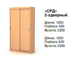 261 x 226 Мебель от ПРОИЗВОДИТЕЛЯ. Фото.