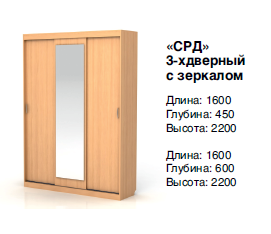 271 x 234 276 X 247 34.8 Kb 278 x 224 261 x 226 Мебель от ПРОИЗВОДИТЕЛЯ. Фото.