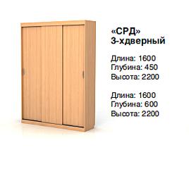 276 X 247 34.8 Kb 278 x 224 261 x 226 Мебель от ПРОИЗВОДИТЕЛЯ. Фото.