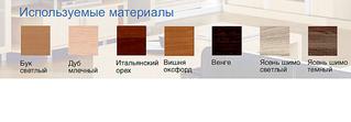 790 X 275 146.1 Kb Мебель от ПРОИЗВОДИТЕЛЯ. Фото.