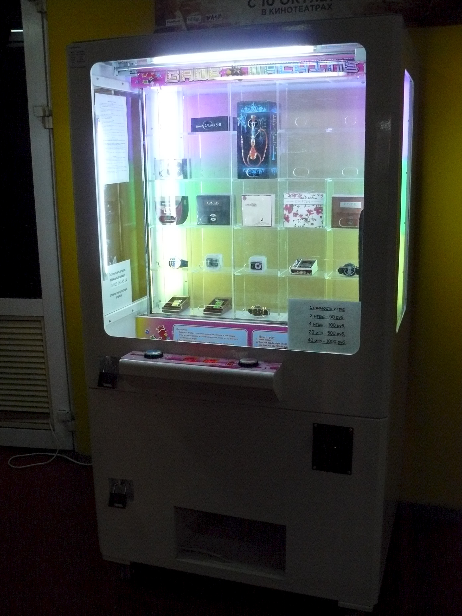 Игровые автоматы бульдозер купить игры онлайн бесплатно в хорошем качестве игровые автоматы ягодка