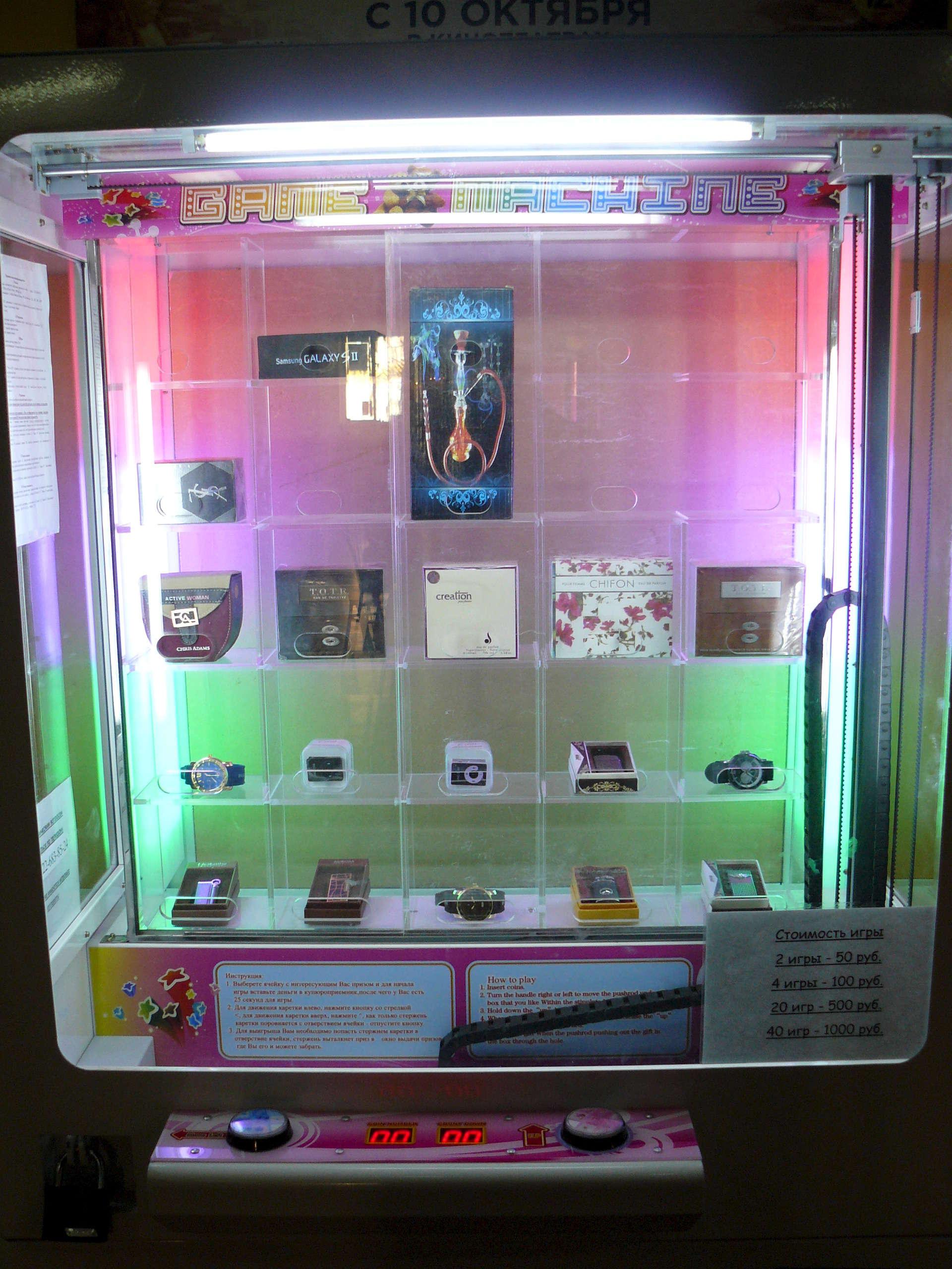 box игровые автоматы g