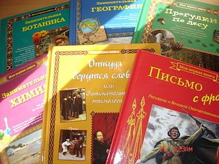 1920 X 1440 318.0 Kb Лабиринт.ру. Вопросы и ответы.